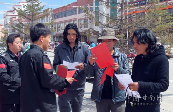 【玛曲】玛曲县开展保护野生动物法律法规知识宣传