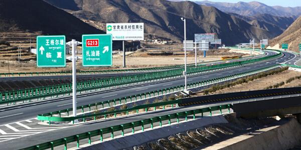 甘南州落实中央支持四省藏区发展政策纪实