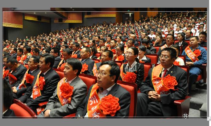 甘南州召开纪念中国共产党成立94周年表彰大会