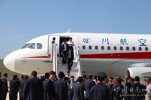 """甘南夏河机场""""成都—夏河—银川""""航线即将开通"""