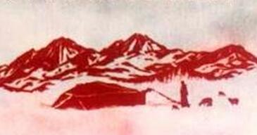 藏文版《西藏民俗大典》现已出版发行