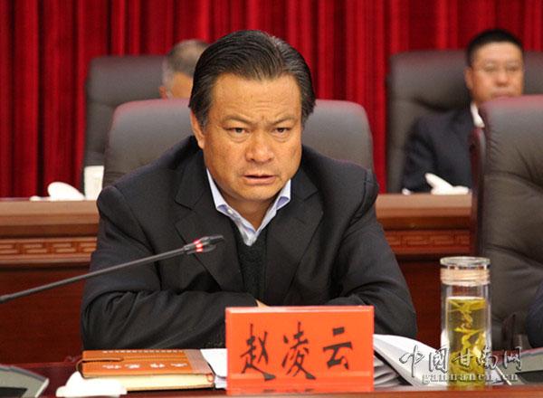 甘南召开全州生态文明小康村建设工作会议