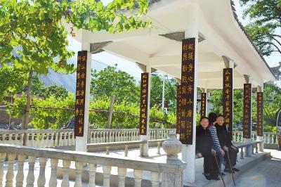 舟曲县全力推动生态文明小康村建设