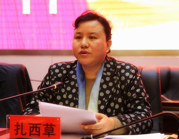 扎西草出席甘南州妇联十四届五次执委(扩大)会议