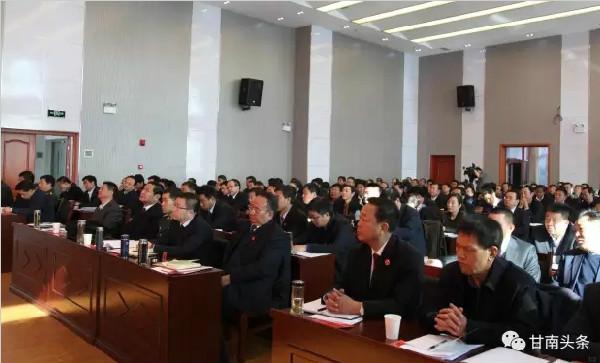 甘南州委工作会议在合作召开 州委书记俞成辉作重要讲话 副书记扎西草主持