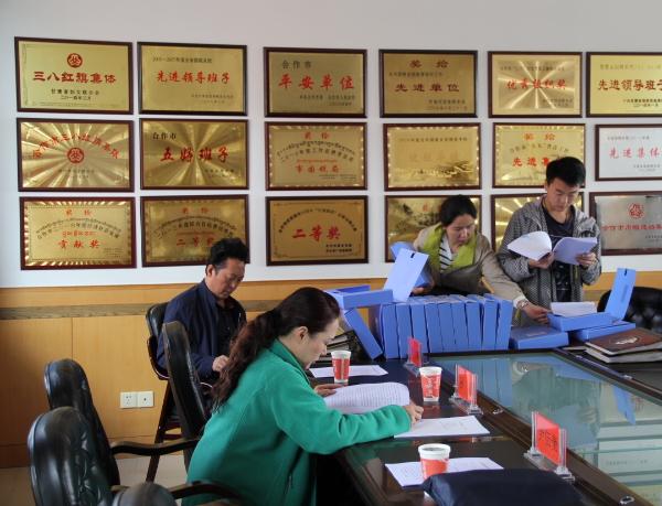 省文明办第四督导组测评验收甘南州申报第五届全国文明单位