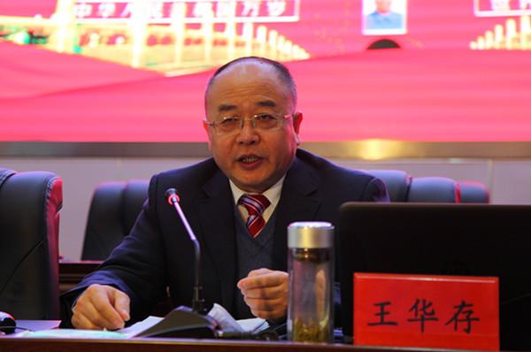 党的十九大精神省委宣讲团赴甘南州宣讲
