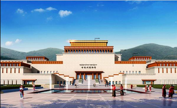 新的文化地标 总投资5亿 甘南州博物馆(科技馆、规划馆)开工建设