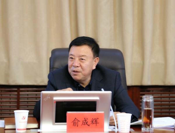 俞成辉主持召开甘南州委理论学习中心组宗教工作专题学习会