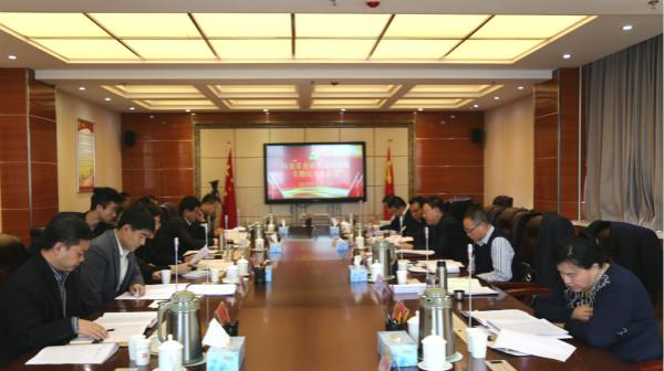 州委常委班子召开巡视整改专题民主生活会  俞成辉主持 张泽武点评