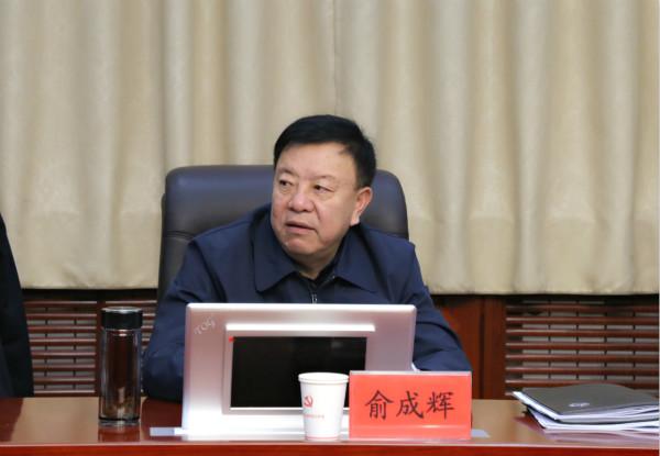 俞成辉主持召开州委理论中心组2019年度第一次学习会议