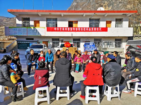 让乡亲们过个好年:州委宣传部在帮扶村开展节前慰问活动
