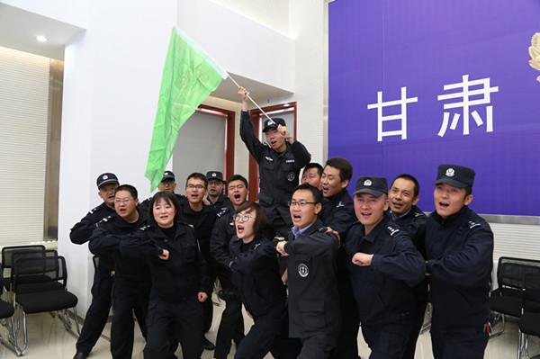 甘南州公安局举办民警心理健康辅导