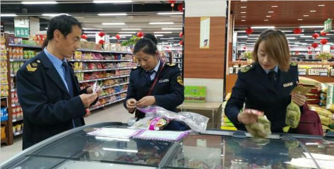 甘南州市场监督管理局开展粽子抽检工作