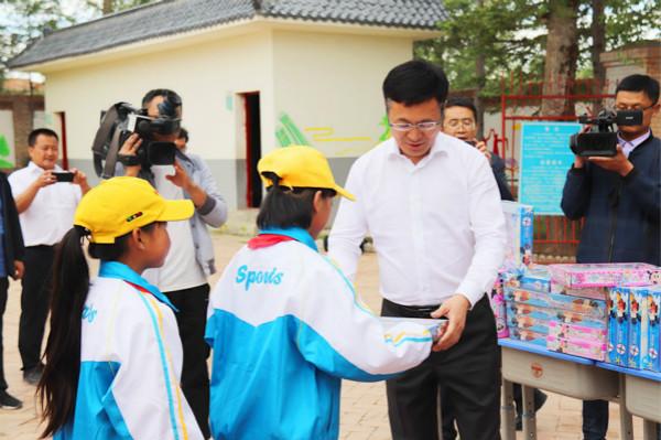 中国农业银行天津市分行在临潭县开展东西部扶贫协作捐赠仪式