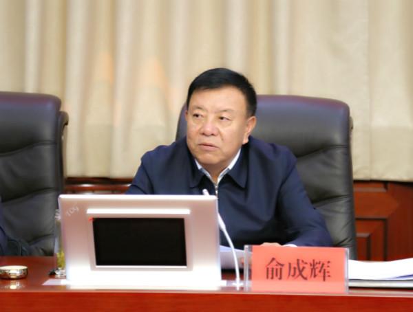 俞成辉主持召开专题会议  安排部署环保督察发现问题整改落实工作