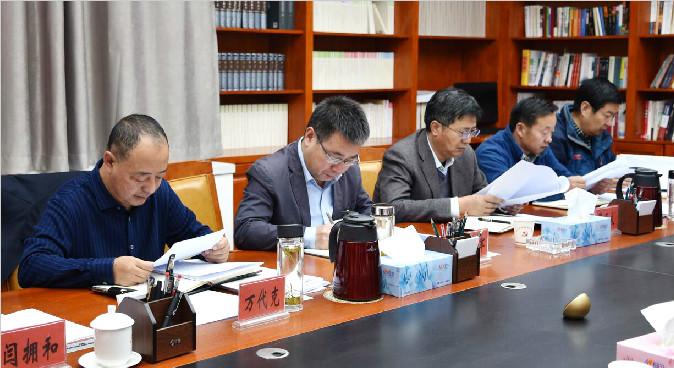 州委主题教育领导小组办公室第四次会议召开