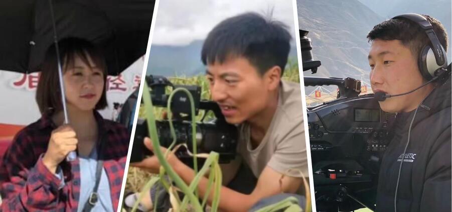 【记者节】今天,我们把头条留给停留在脱贫采访路上的记者陈文燕、王彦辉、闵江伟