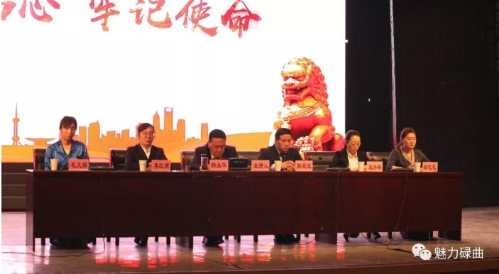 张小娟同志先进事迹报告会在碌曲县举行