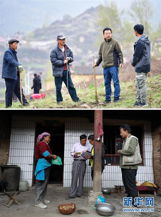 """(脱贫攻坚・图片故事)(5)扶贫相册――藏族村寨的脱贫""""贴心人"""""""