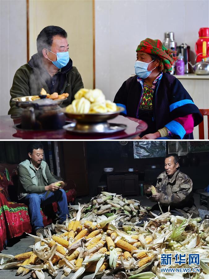 """(脱贫攻坚・图片故事)(2)扶贫相册――藏族村寨的脱贫""""贴心人"""""""
