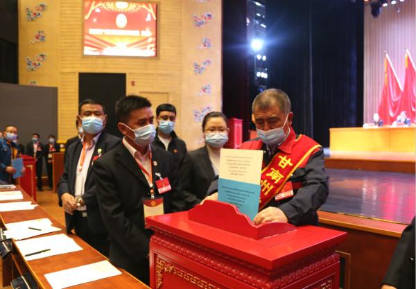 甘南州工会第十次代表大会闭幕  杨建国当选为州总工会主席