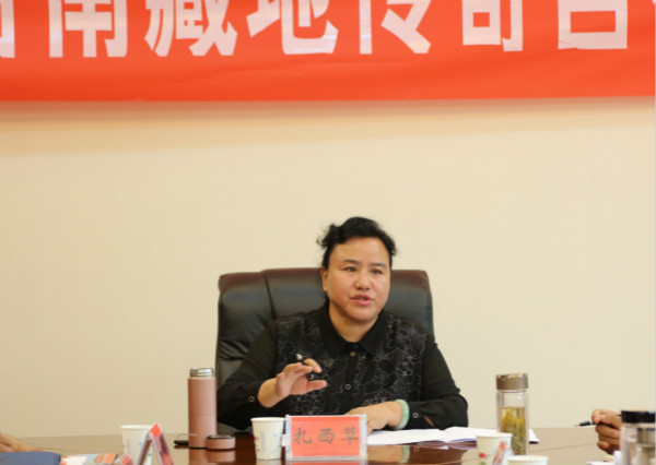 """扎西草主持2020""""冶力关""""杯甘南藏地传奇自行车赛推进会"""