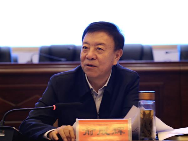 俞成辉主持召开平安甘南建设领导小组第一次会议