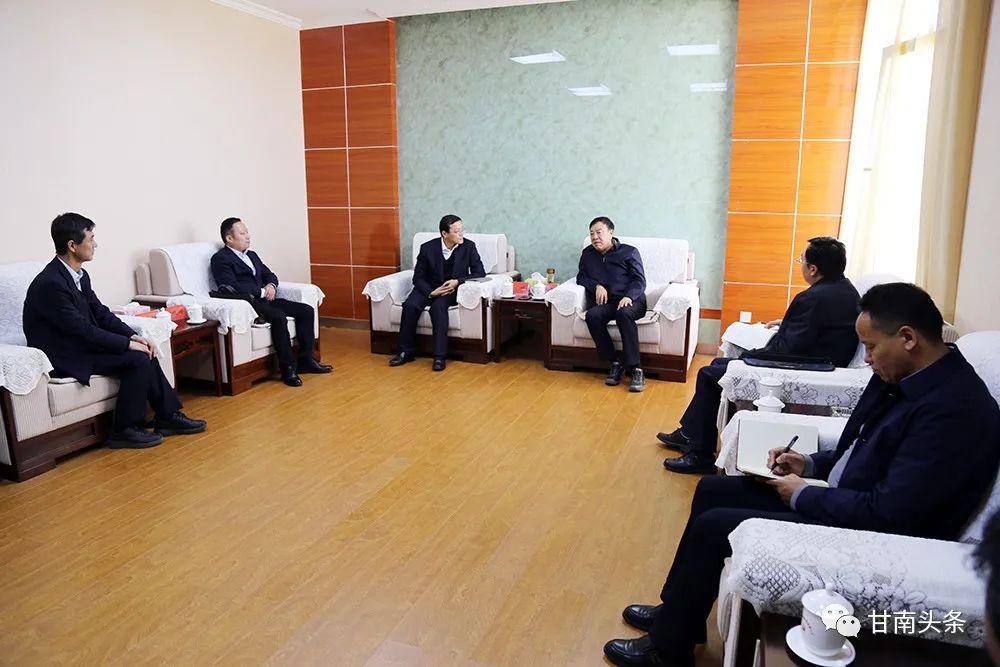 俞成辉会见中国银行甘肃省分行行长王峰一行
