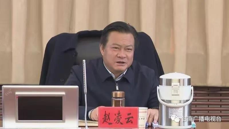 赵凌云主持召开州政府第92次常务会议