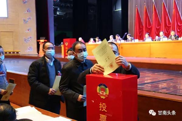 【聚焦甘南两会】仁青东珠当选州政协主席  韩明生、高晓东当选州政协副主席