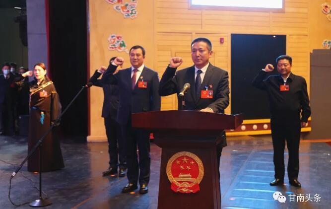 张志红焦维忠当选州十六届人大常委会副主任