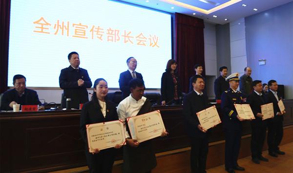 甘南召开全州宣传部长会议  部署2021年宣传思想重点工作